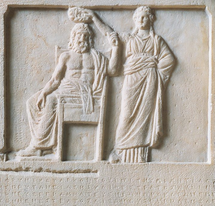 Honour in Classical Greece
